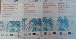 International Scientific Conference Migration in Globilized World